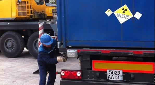 A container of highly enriched uranium (HEU) fuel being secured for transport at the Institute for Nuclear Physics in Tashkent, Uzbekistan. The fuel is being returned to Russia by NNSA's Global Threat Reduction Initiative.