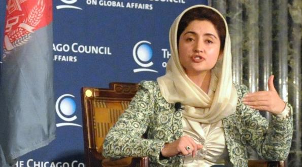 Farkhunda Naderi MP