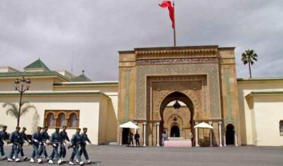 Parliament Building Rabat Morocco